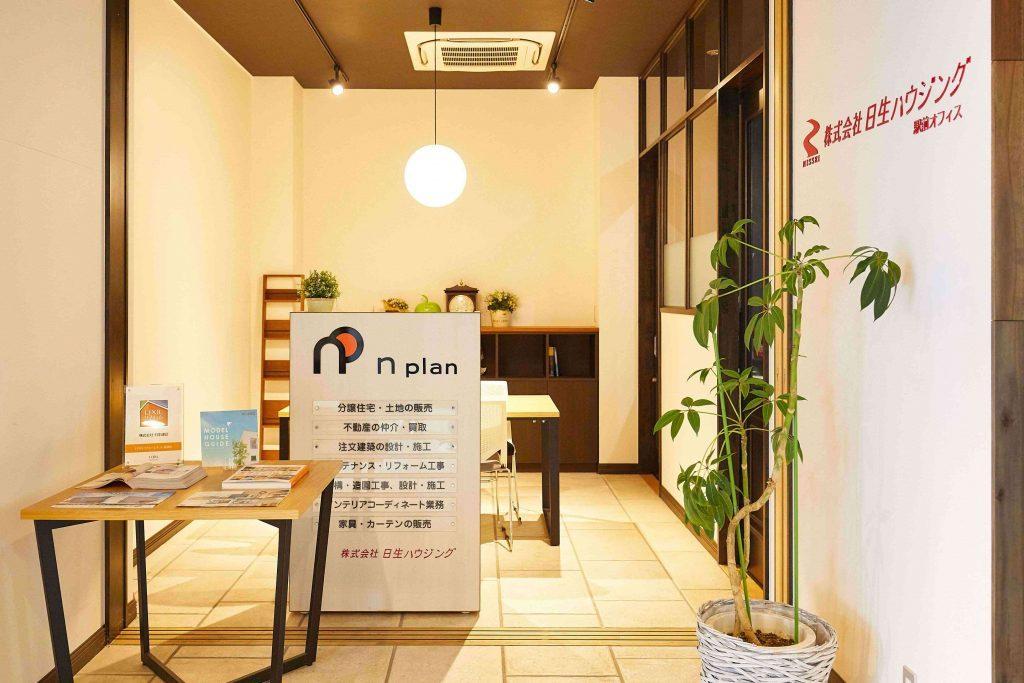桜井駅 カフェ 注文住宅