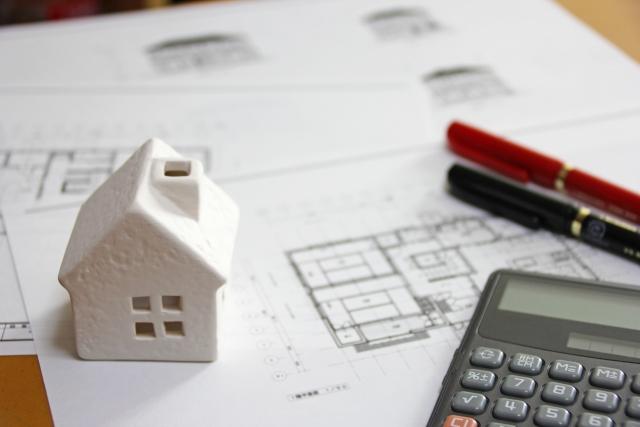 住宅 経過措置 消費税