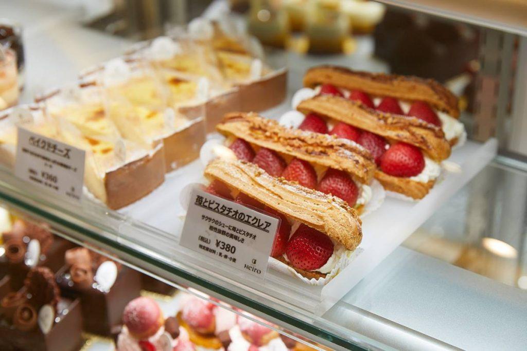 ネイロ 橿原市 ケーキ屋
