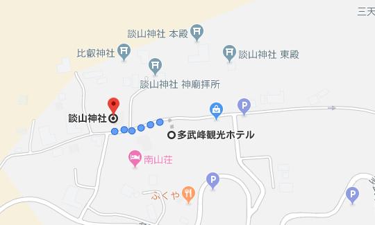 談山神社 紅葉 入口