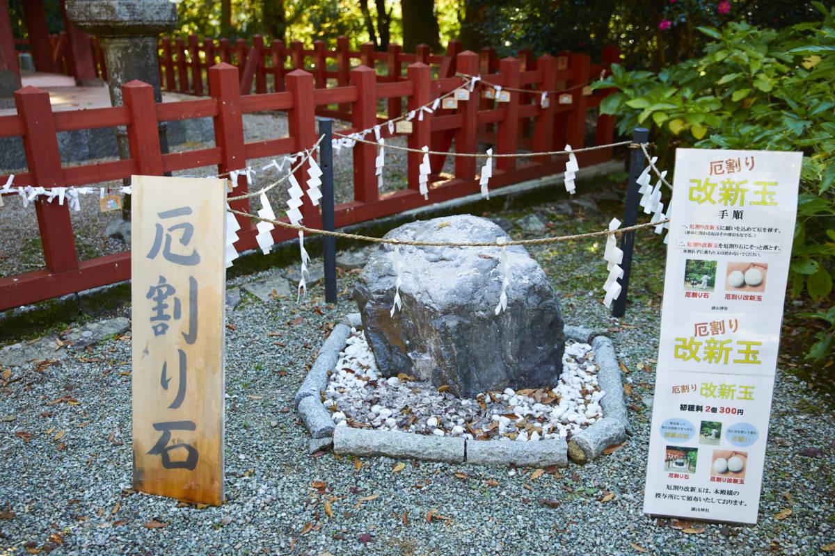 談山神社 紅葉 恋神社