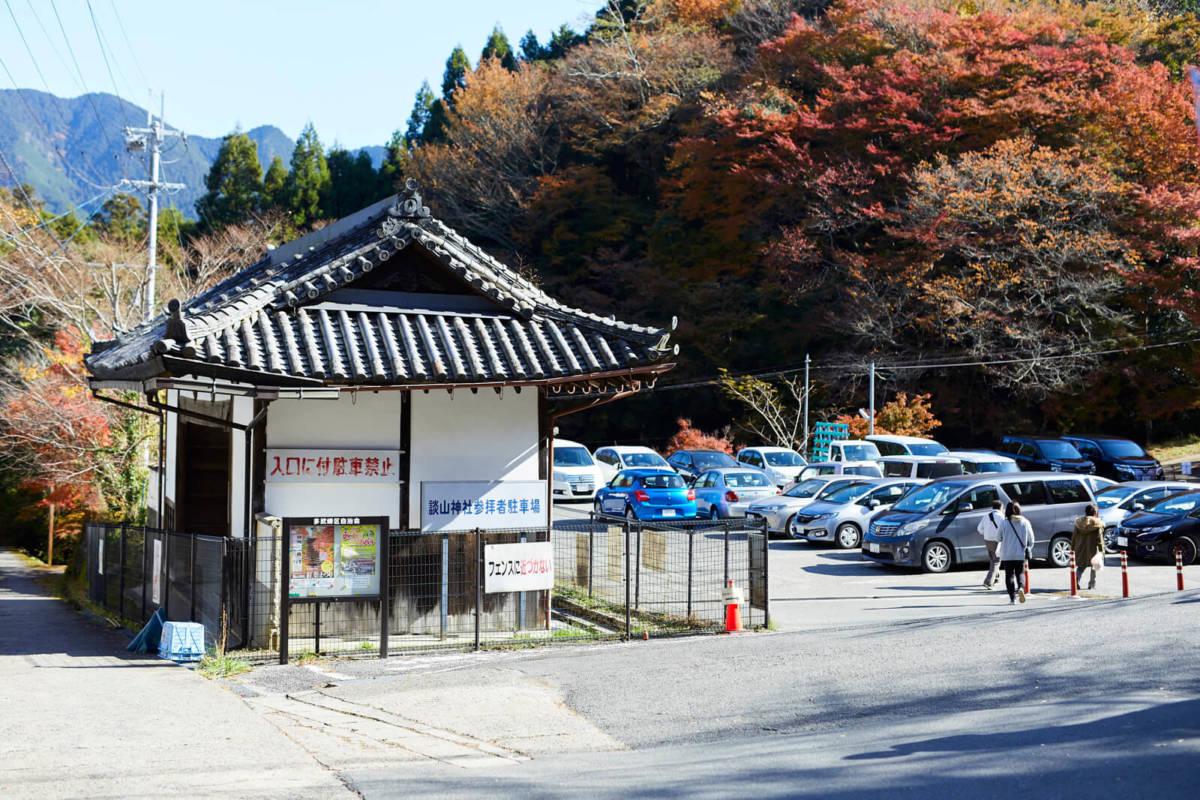 談山神社 駐車場 アクセス