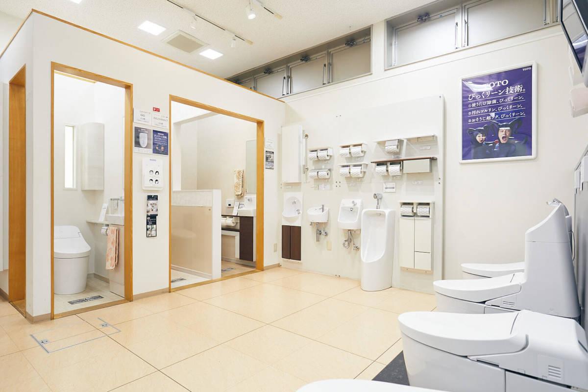 TOTO トイレ ショールーム