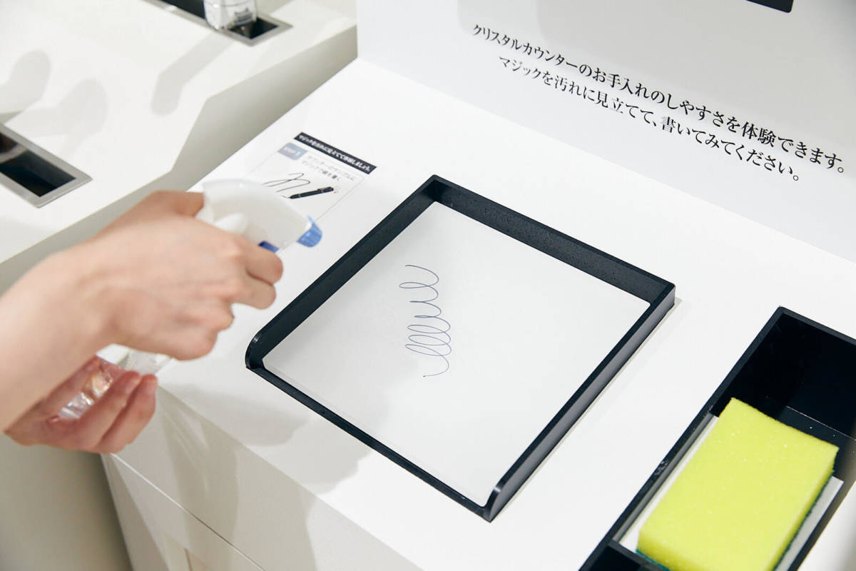 TOTO クリスタルカウンター システムキッチン