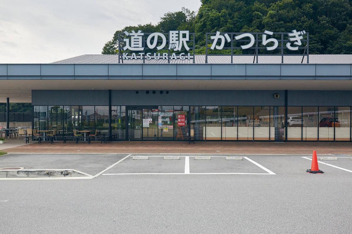 道の駅かつらぎ 駐車場 車中泊