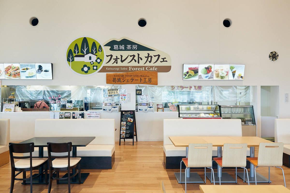 葛城茶房フォレストカフェ 道の駅かつらぎ フードコート