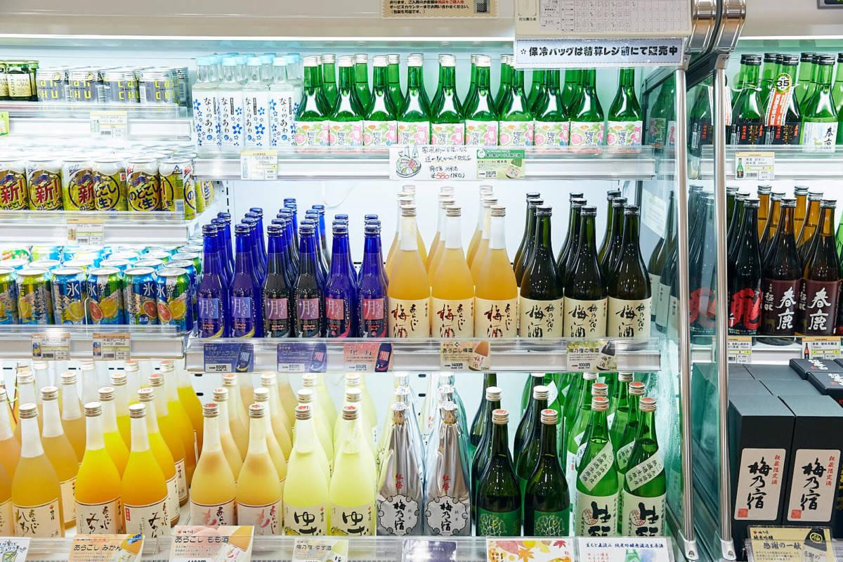 道の駅かつらぎ 梅乃宿 日本酒