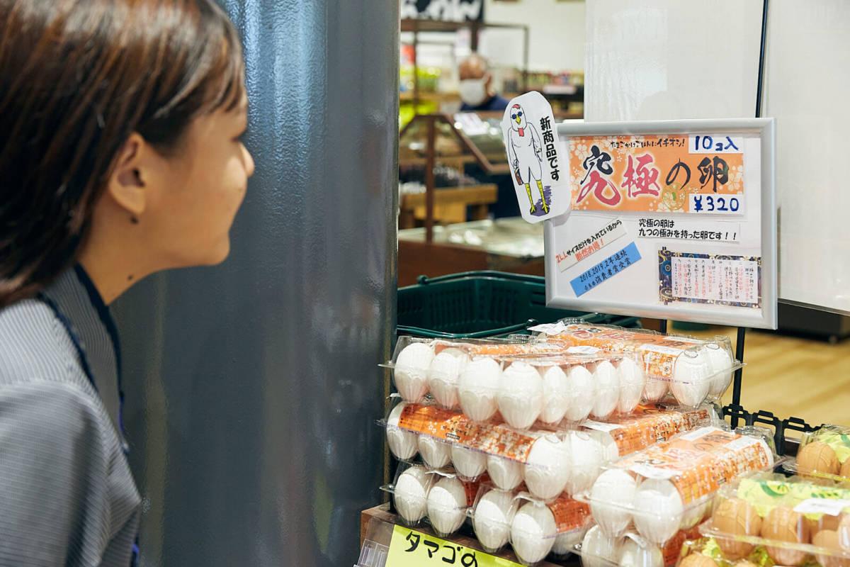 道の駅かつらぎ たまご 卵