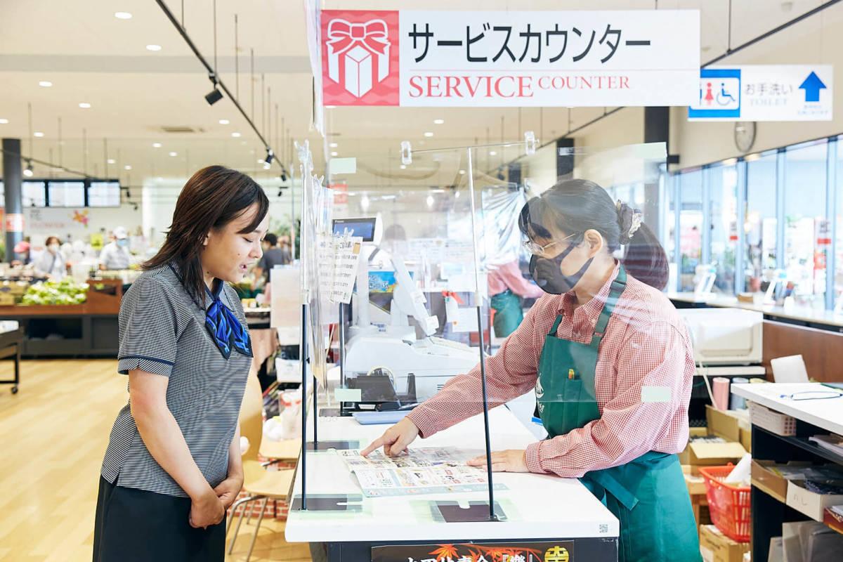 道の駅かつらぎ サービスカウンター 奈良