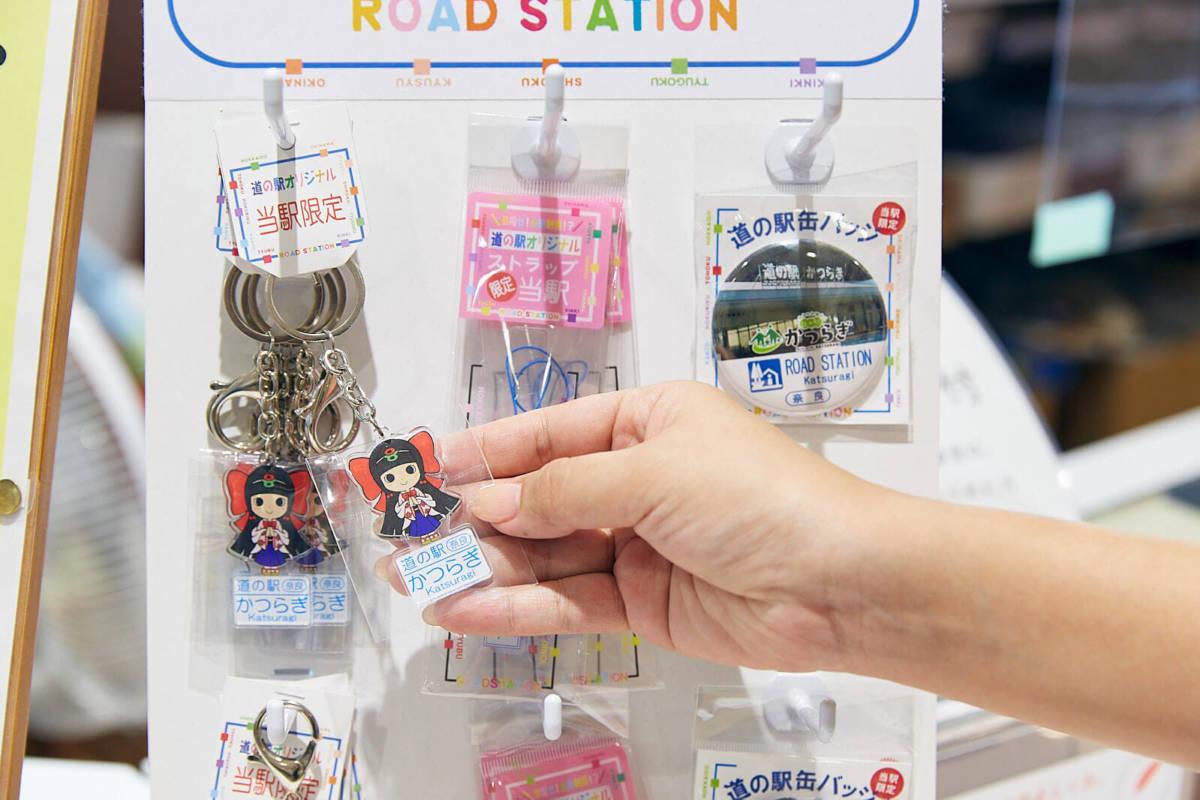 道の駅かつらぎ オリジナルグッズ 蓮花ちゃん