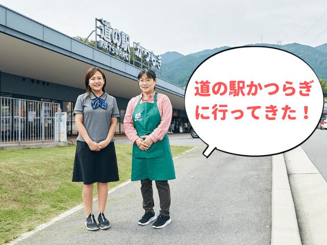 道の駅かつらぎ 葛城市 ロールケーキ