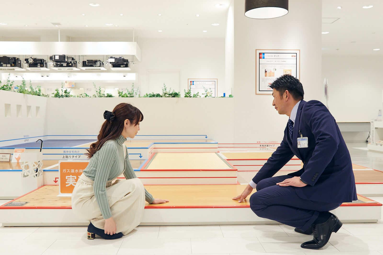 大阪ガス 床暖房 電気代