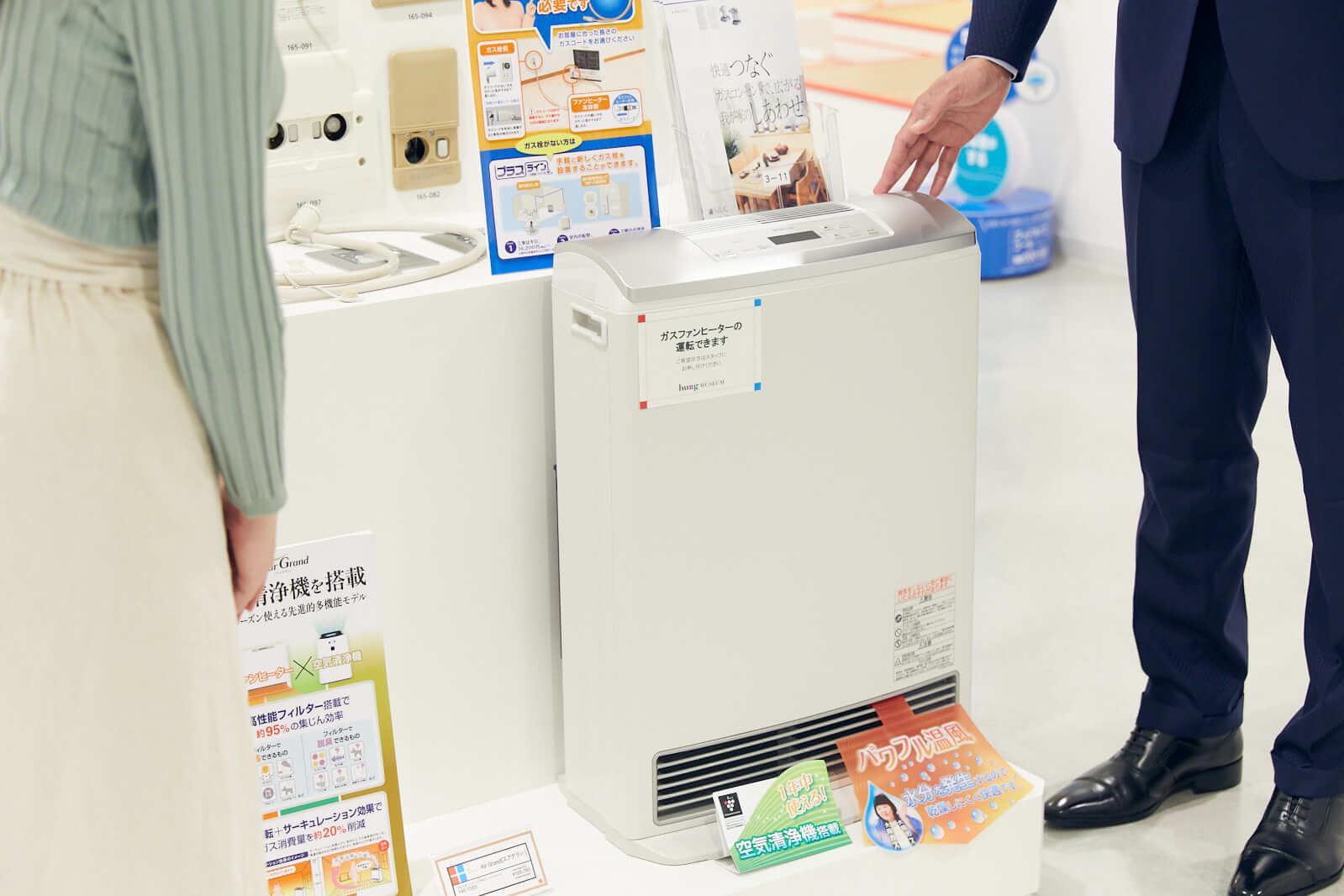 大阪ガス ガスファンヒーター 空気清浄機