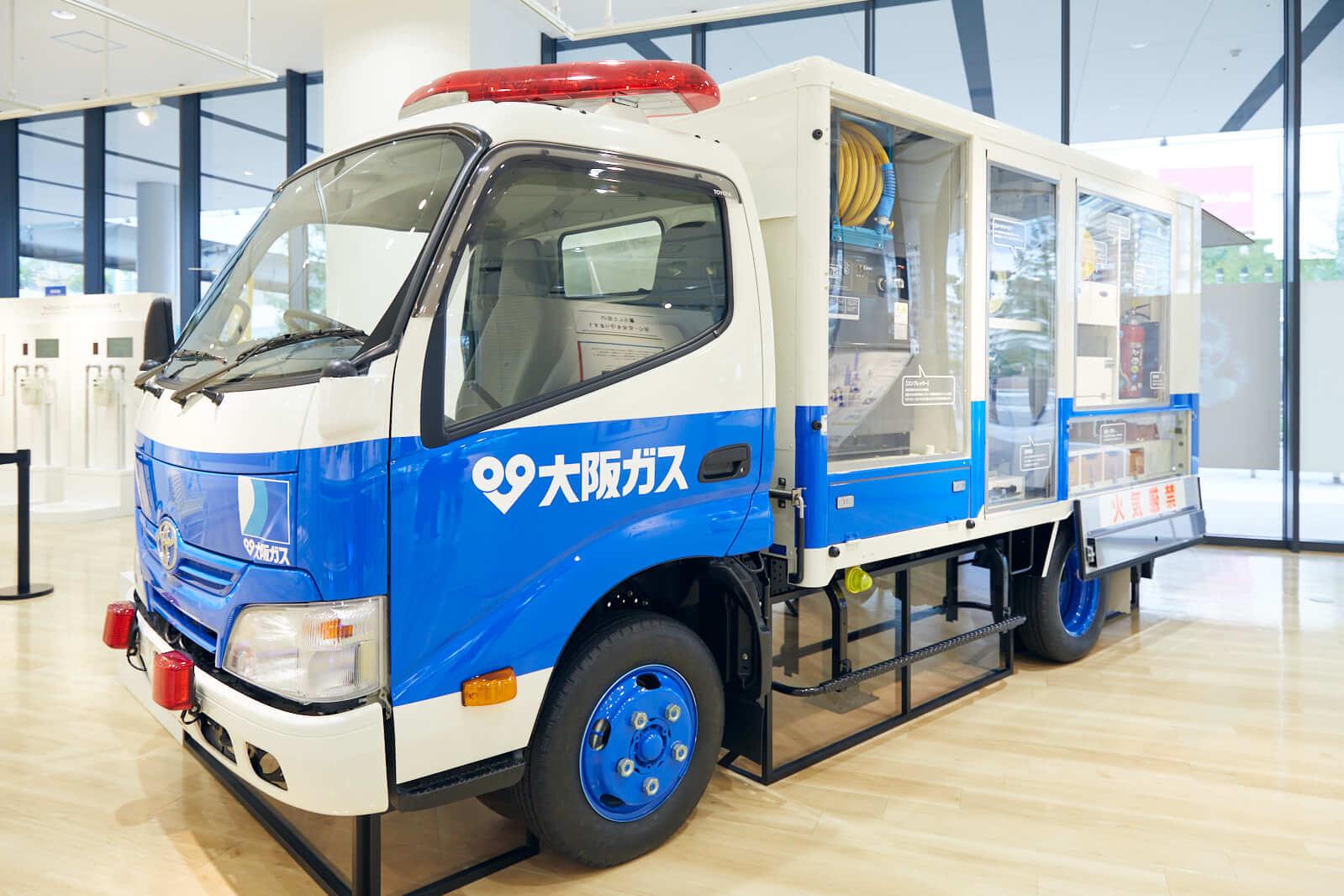 大阪ガス ハグミュージアム 緊急車両