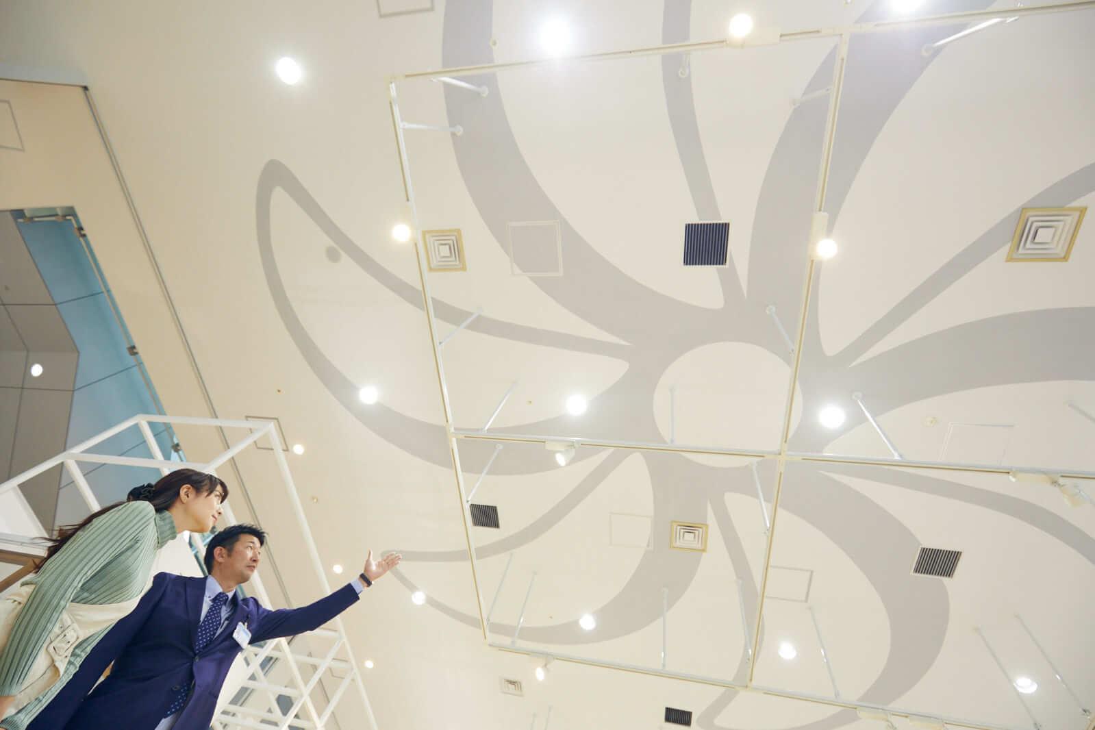 大阪ガス ハグミュージアム 料金