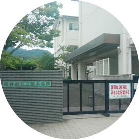 miwa shougaku