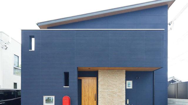 【注文住宅・施工事例】桜井市S様邸・お施主様インタビュー。「ネイビーブルーの家」
